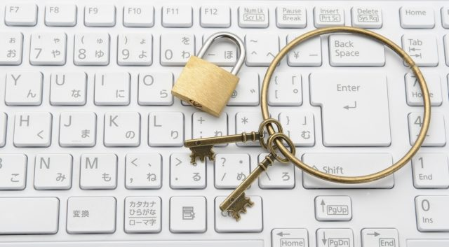 セキュリティは強度の高いパスワードから