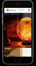 ペット仏壇・仏具のディアペットスマートフォン画像