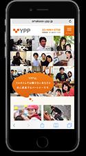 おまかせ事務代行 YPPスマートフォン画像
