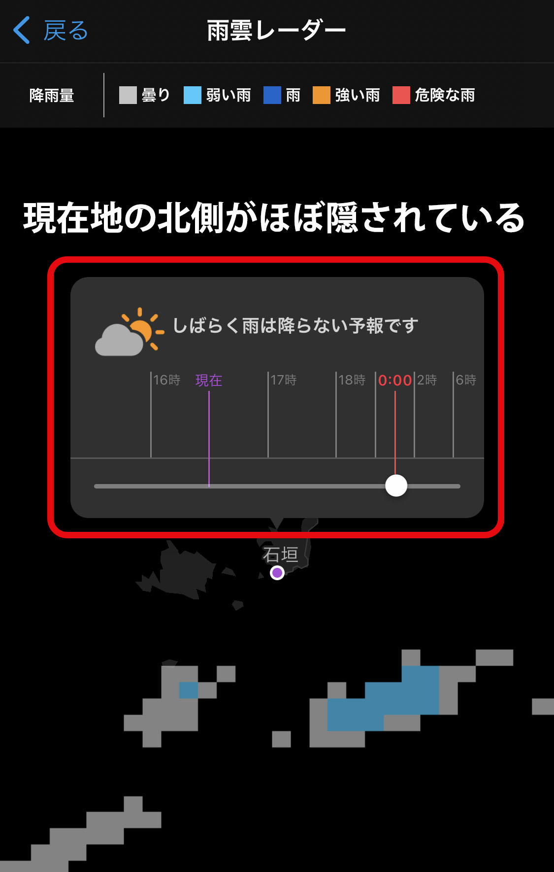市 レーダー 雨雲 藤沢 天気